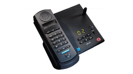 The answering machine is incorporated into the DECT base station for the first time.